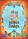 Yokohama (2017 English First Edition)