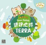 Terra (2018 English/Chinese Version)