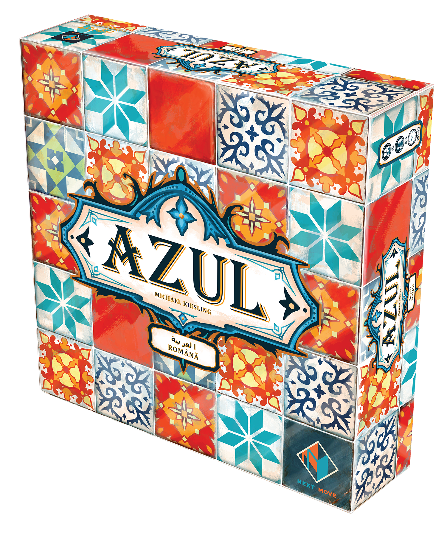 Azul (2018 Romanian Edition)