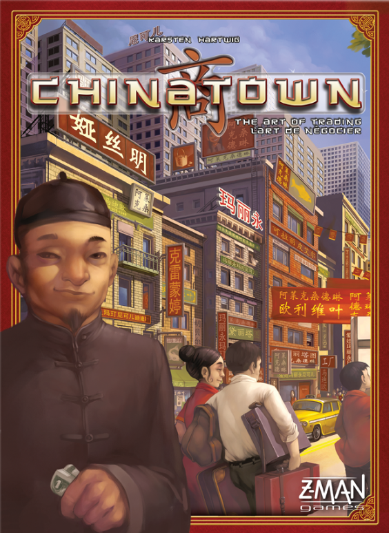 Chinatown (2014 English Third Edition)