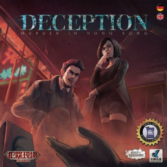 CS Files aka Deception: Murder in Hong Kong (EN/DE Edition) - Click pe Imagine pentru a Inchide
