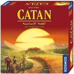 Catan (Arabic - English Edition)