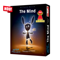 The Mind (Romanian Edition)